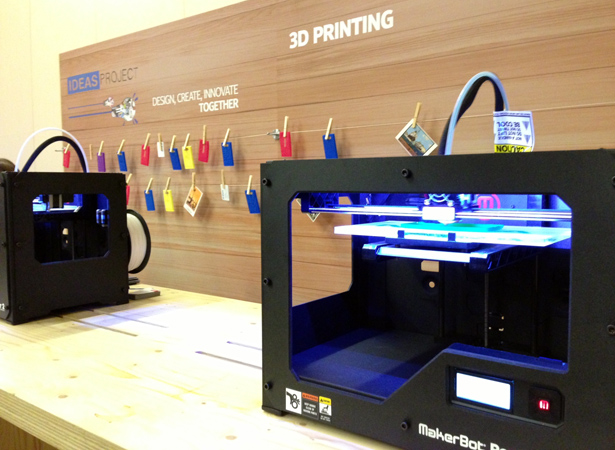 Nokia MakerBot 3D Printing MWC