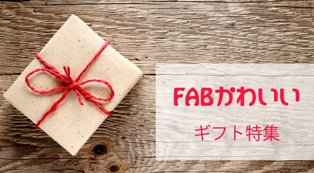 Featured Fab Lab: FabCafe Tokyo
